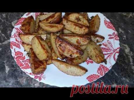 Хрустящий картофель, запеченный по-деревенски - YouTube