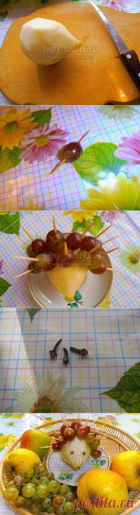 Ежик из фруктов. Мастер класс с пошаговым фото