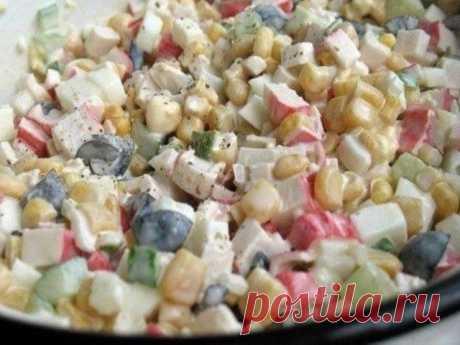 Caramel cream salad - You WILL LICK FINGERS. The Vkusnotishcha is unusual!