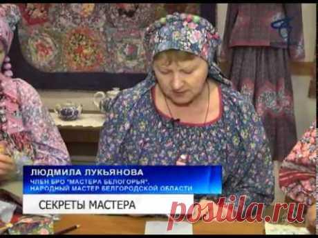 В белгородском клубе «Лоскутница» создают шедевры из ярких обрезков ткани