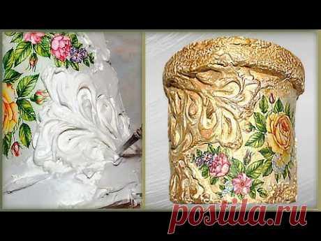 Цветочный горшок/кашпо из пластикового ведерка   Декор цветочного горшка