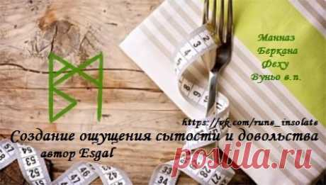 став | Записи в рубрике став | Дневник elenna1607