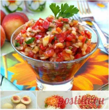 Овощная сальса с персиками ⋆