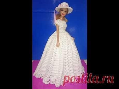 Одежда для куклы крючком.  Платье свадебное- бальное. 1часть