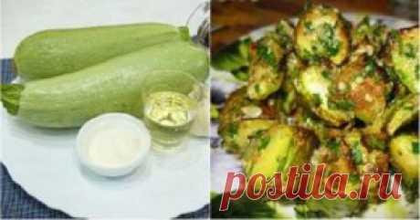 Кабачки вкуснее мяса: с таким рецептом этот овощ полюбит кто угодно! - Apetitno.TV