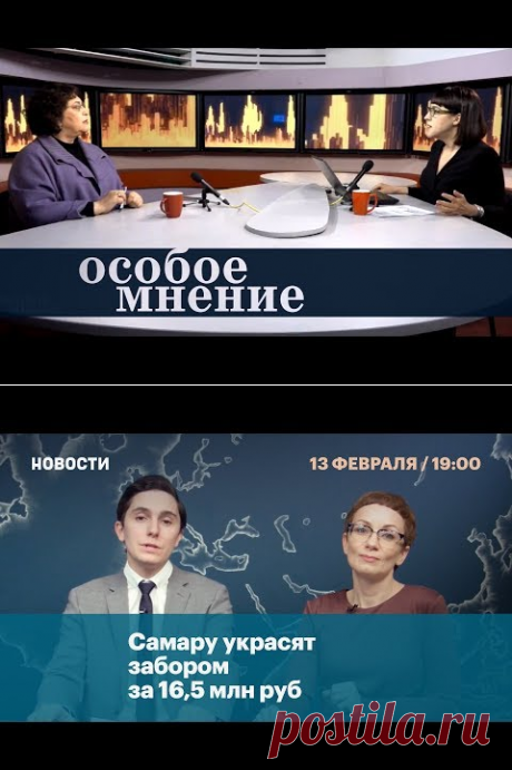 (175) Особое мнение / Евгения Альбац // 13.02.18 - YouTube