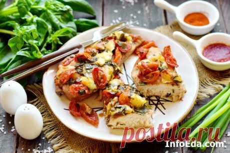 Куриное филе «Капрезе» запеченное в духовке   InfoEda.com Ароматное и сочное куриное филе, запеченное с помидорами, моцареллой и базиликом в духовке. Читаем пошаговый рецепт, как вкусно запечь куриные грудки «Капрезе».