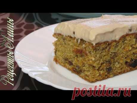 Рецепты Алины. Потрясающий пряный морковный пирог. - YouTube