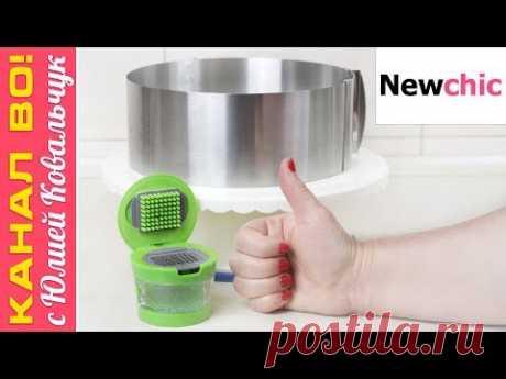 Newchic: Платформа для Торта, Разъемное Кольцо, Чесночный Пресс | Kitchen Tools, Gadgets