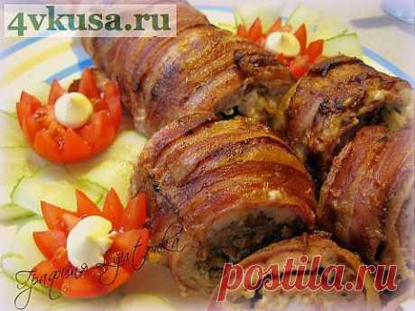 Мясной рулет с грибами и беконом   4vkusa.ru