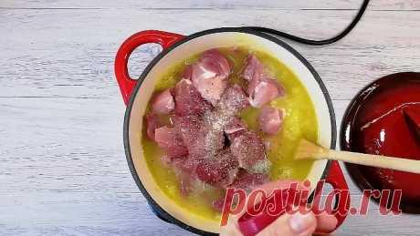 Магический рецепт! Такого мяса Вы еще не пробовали!!!