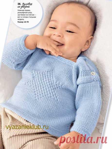 Пуловер спицами - Вязание для детей