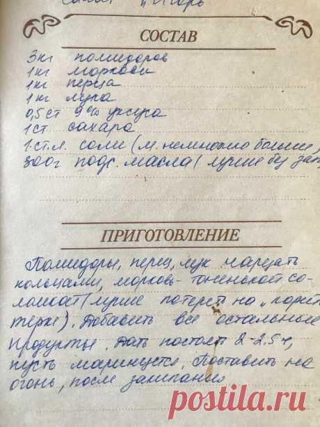 Обещанный Игорь | Я тоже дачница | Яндекс Дзен