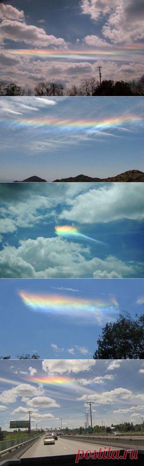 Огненная радуга - удивительное природное явление - Путешествуем вместе