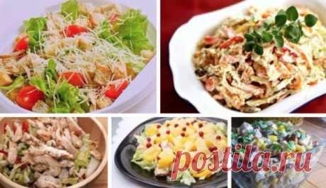 7 идеальных салатов для самых стройных на каждый день!