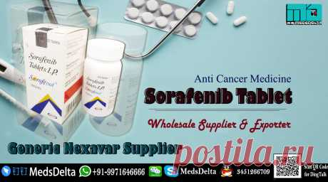 Sorafenib is a cancer treatment and is likewise known by its brand name Sorafenat 200mg made by Natco Pharma Ltd. Know Sorafenat Tablet cost from MedsDelta Trusted Medicine Supplier and Exporter telephone +91-9971646666 and QQ: 3451266709. Purchase now Sorafenat Natco from Sorafenib Tablet Exporter MedsDelta offering Anti Cancer Medicine at wholesale cost. Sorafenib Tablet online accessible at MedsDelta distributor and exporter conveying Generic Sorafenib Tablet to nations