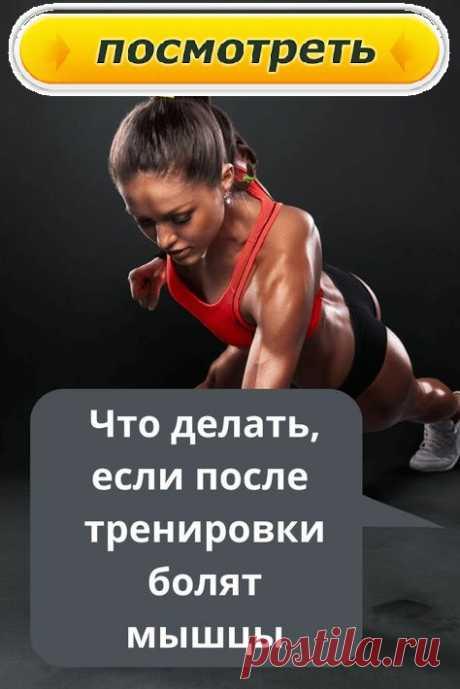 Нельзя заниматься спортом при патологии суставов, не проконсультировавшись с врачом. Он назначит различные процедуры. На их основе специалист подберёт наиболее подходящий комплекс.