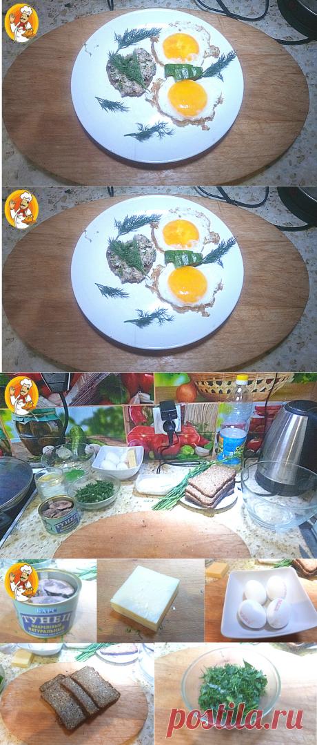 Простой завтрак для любимой на 8 марта Сделайте это красивое, простое и сытное блюдо на завтрак своей любимой на... Читай дальше на сайте. Жми подробнее ➡