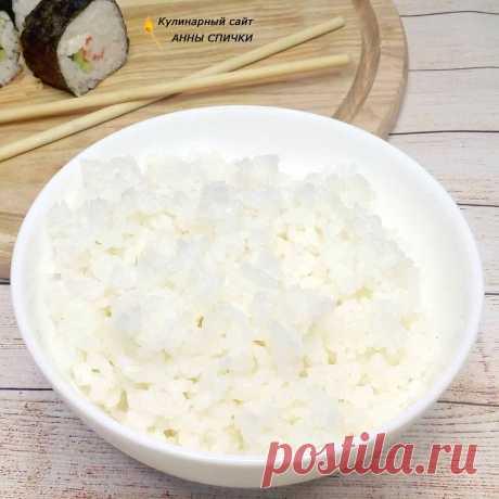Рис для роллов и суши в домашних условиях без рисоварки, пароварки и мультиварки