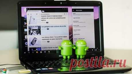 Как правильно установить Android на старый ноутбук Старому ноутбуку можно дать вторую жизнь благодаря установке Android в качестве основной системы. Подобная система имеет полный функционал мобильного Android с Google Play и всеми приложениями. Уже давно существуют образы специальной версии Android, подходящей под большинство компьютеров. Перед установкой любой операционной системы создают загрузочный флэш-накопитель. Пользователи, устанавливающие подобным образом Windows,...
