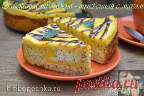 El tostado tvorozhno-de calabazas con la amapola - ХЛЕБОПЕЧКА.РУ