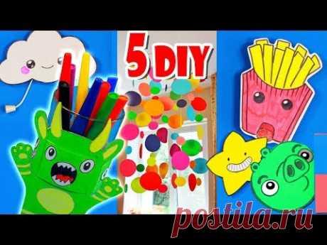 5 летних поделок для хорошего настроения / Игрушки и антистрессы своими руками / Часть 2
