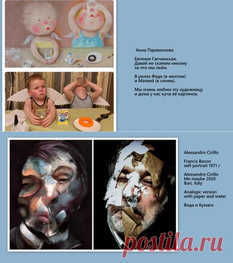 ИЗОизоляция - новинки:) | Татьяна Уланова | Яндекс Дзен