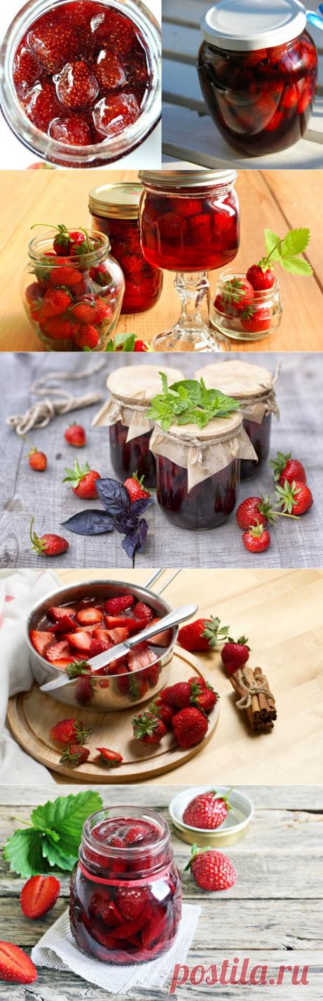 5 необычных рецептов клубничного варенья