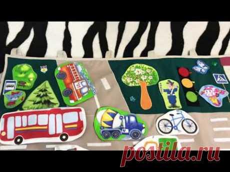 Панно Правила Дорожного Движения в детский сад, старшую группу
