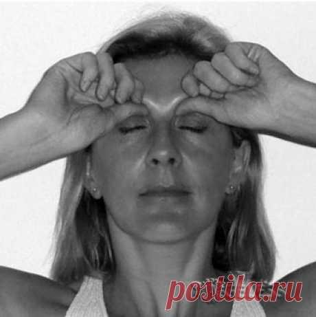 Семь акупрессурных упражнений для натурального лифтинга глаз
