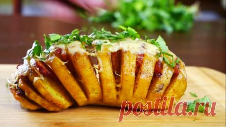 Картошка-гармошка с ветчиной | Самые вкусные кулинарные рецепты