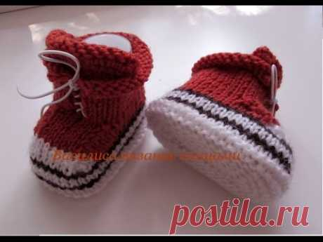 Bootees gym shoes spokes of knitting baby booties