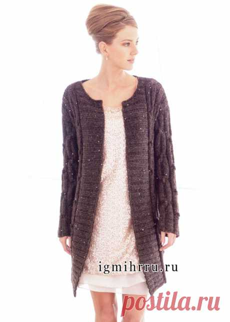 Long gray-brown jacket with a pattern from braids, from a yarn the alpaca with paillettes. Spokes