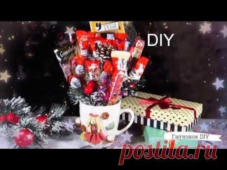 Кружка со сладостями своими рукамиИДЕИ ПОДАРКОВ сладкие букеты - YouTube