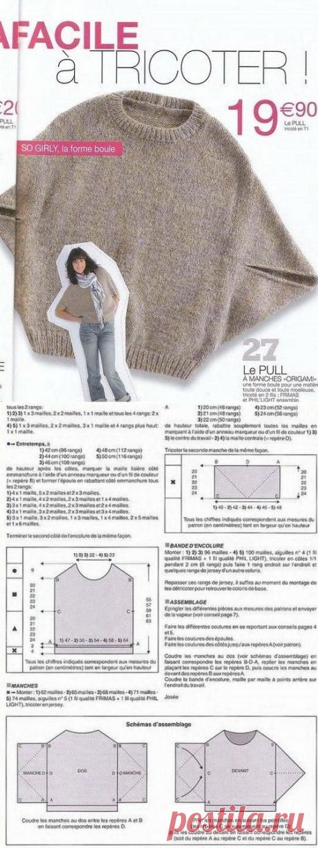 """Необычный пуловер c """"треугольными"""" рукавами (Diy) / Вязание / ВТОРАЯ УЛИЦА"""
