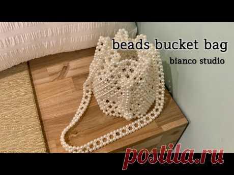 구슬버킷백①, beads bucket bag  DIY