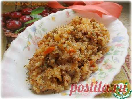 Рис с мясным фаршем – кулинарный рецепт