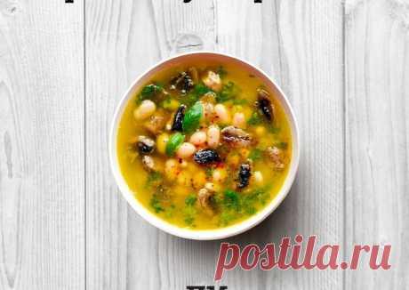 (2) Грибной суп с фасолью - пошаговый рецепт с фото. Автор рецепта Shef Andrey Yarovikov . - Cookpad