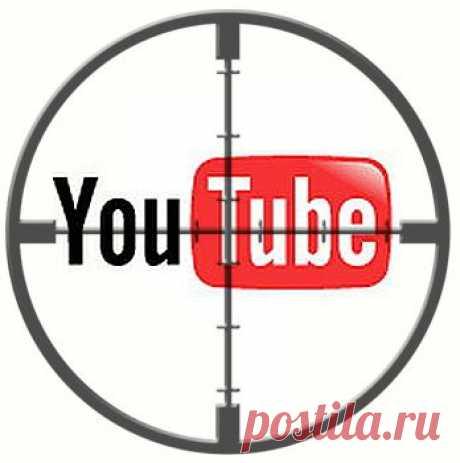 10 секретов Youtube. Компьютерный ликбез | Умелые ручки