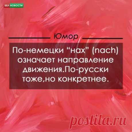 Могучий русский язык)