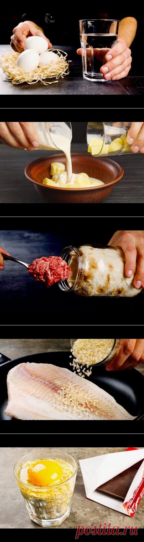 (518) Вкусно до мурашек! Мгновенное блюдо, которое спасёт в любой ситуации - YouTube