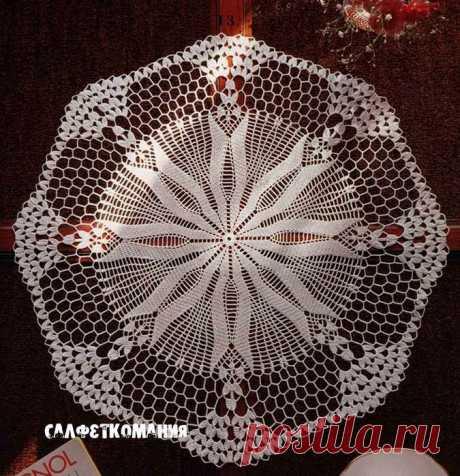 Красивая салфетка крючком | САЛФЕТКОМАНИЯ | Яндекс Дзен