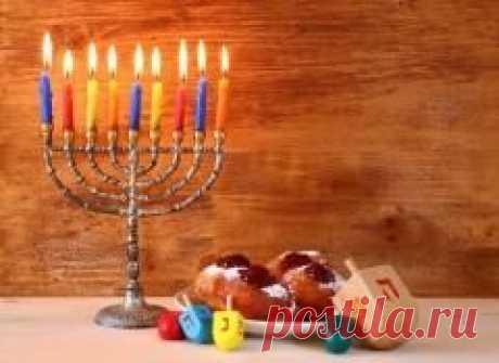 """Сегодня 25 декабря отмечается """"Ханука"""""""