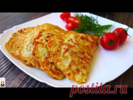 Чебуреки Из Кабачков Очень Сочно и По-Летнему    Zucchini stuffed with meat
