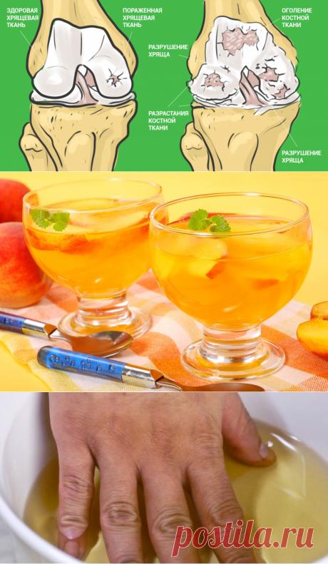 Как принимать желатин