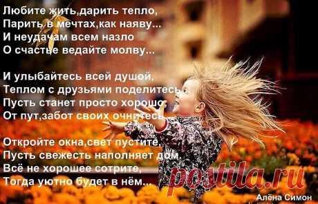 САМАЯ КЛАССНАЯ ГРУППА:*)))!!!!!