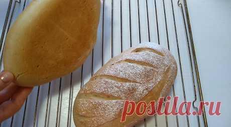 Пшенично-ржаной ХЛЕБ. Печём дома | Inna Lime | Яндекс Дзен