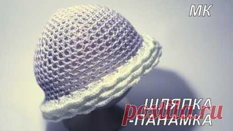 Шляпка - панамка на девочку на ОГ 46см./ Crochet Girls hat
