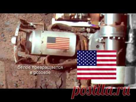 ЛОЖЬ  от   NASA  -  РЕАЛЬНЫЕ ФОТО   МАРСА !!! - YouTube