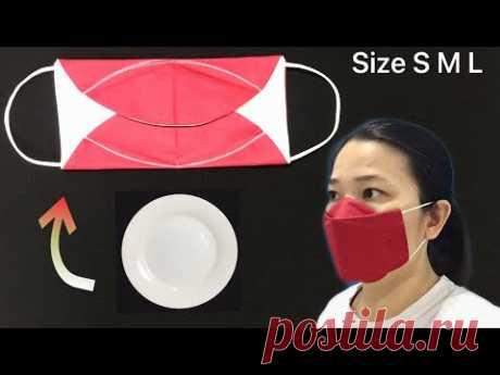 Новая версия - НЕТ ТУМАНА НА ОЧКАХ - DIY Простое учебное пособие по шитью 3D-маски для лица из ткани
